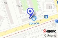 Схема проезда до компании МЕБЕЛЬНЫЙ САЛОН СЕНЕГАЛ в Москве