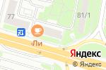 Схема проезда до компании Элайс в Москве