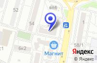 Схема проезда до компании НОТАРИУС БЕЛИЦКАЯ Г.А. в Москве