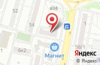 Схема проезда до компании Валента в Москве