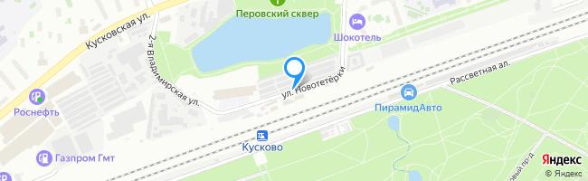 улица Новотетёрки