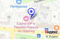 Схема проезда до компании ПРОИЗВОДСТВЕННО-ТОРГОВОЕ ПРЕДПРИЯТИЕ ТЕХНОЛЮКС в Москве