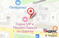 Схема проезда до компании Рэкс-М в Москве