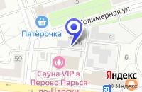 Схема проезда до компании ТФ ЕВРОГРУПП в Москве