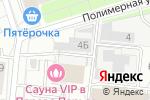 Схема проезда до компании Биомир в Москве
