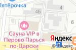 Схема проезда до компании Experience в Москве
