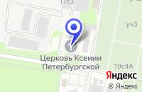 Схема проезда до компании АВТОСЕРВИСНОЕ ПРЕДПРИЯТИЕ АЛЬФА-МОТОР в Москве