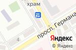 Схема проезда до компании Донецкий городской ломбард, ГП в Донецке