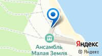 Компания Sea Life на карте