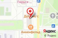 Схема проезда до компании Евростиль в Москве