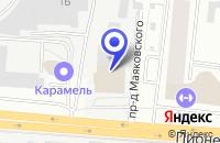 Схема проезда до компании АНО ЦЕНТР СЕРТИФИКАЦИИ МЕТРОНОМ в Королеве