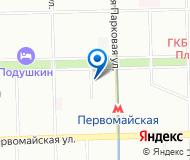 """""""ГЕОН"""" ООО"""