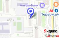 Схема проезда до компании ПТФ DENTTECH.RU в Москве