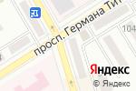 Схема проезда до компании Мастерская по ремонту одежды, обуви и кожгалантереи в Донецке