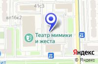 Схема проезда до компании ТФ АЛЬКОР в Москве