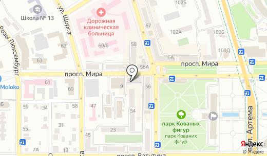 КИЙ АВІА. Схема проезда в Донецке