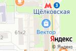 Схема проезда до компании ЗАЛОГ УСПЕХА в Москве