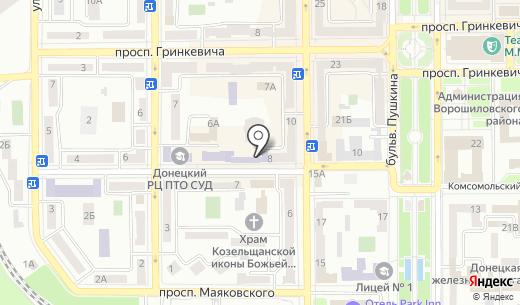 Кит. Схема проезда в Донецке