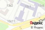 Схема проезда до компании Научно-технический центр федеральной сетевой компании единой энергетической системы в Москве
