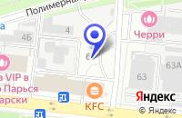 Схема проезда до компании АЗС № 119 ТОПЛИВНАЯ КОМПАНИЯ ГЛЕСКО ИНДАСТРИАЛЗ ЛТД. в Москве