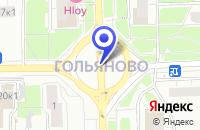 Схема проезда до компании КИНОТЕАТР УРАЛ в Москве