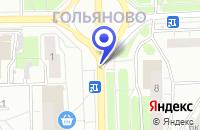 Схема проезда до компании ПКФ ХЕЛИОС в Москве