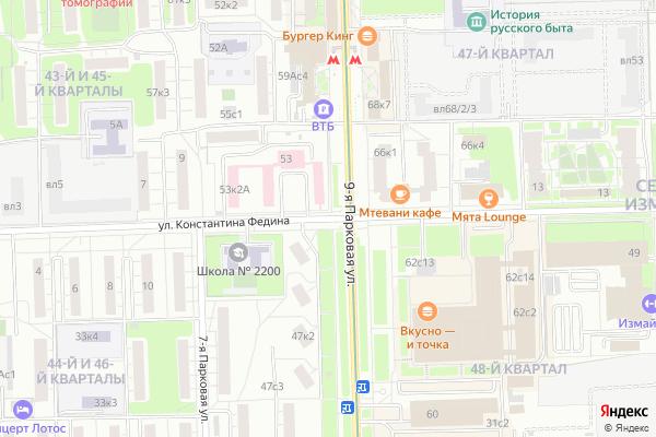 Ремонт телевизоров Улица Константина Федина на яндекс карте