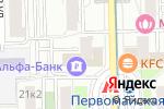 Схема проезда до компании Вкус Любви в Москве