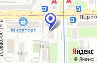 Схема проезда до компании НОТАРИУС МАКАРИДИНА Н.В. в Москве