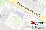 Схема проезда до компании Эдотранс в Москве