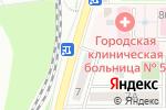 Схема проезда до компании Trinity в Донецке