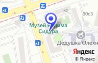 Схема проезда до компании ГОСУДАРСТВЕННЫЙ МУЗЕЙ ВАДИМА СИДУРА в Москве