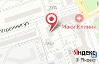 Схема проезда до компании Млечный Путь в Москве