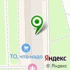 Местоположение компании Ателье на Уральской