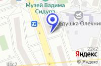 Схема проезда до компании ПТФ ДЭН-КОМПАНИЯ в Москве
