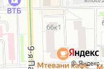 Схема проезда до компании Багемия в Москве