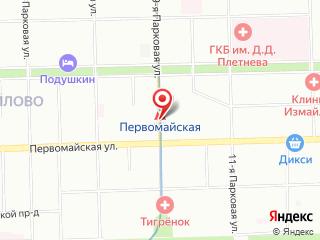 Ремонт холодильника у метро Первомаиская