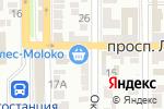 Схема проезда до компании ALEX в Донецке