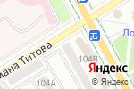 Схема проезда до компании Domini plast в Донецке