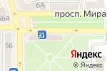 Схема проезда до компании Катюша в Донецке