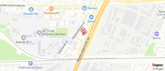 Карта расположения пункта доставки Халва в городе Королев