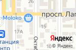 Схема проезда до компании Sineli в Донецке