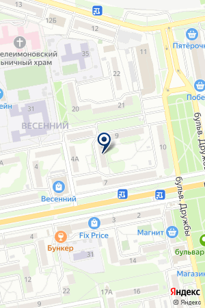 КОНСАЛТИНГ ГРУПП на карте Белгорода