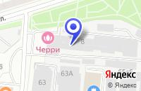 Схема проезда до компании ПТФ ИНТЭКС в Москве