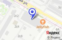 Схема проезда до компании АВТОСЕРВИСНОЕ ПРЕДПРИЯТИЕ АДМБ-ТИН-АВТО в Москве
