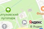 Схема проезда до компании Федосеевские Сады в Федосеевке