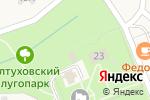 Схема проезда до компании Банкомат, Сбербанк, ПАО в Федосеевке