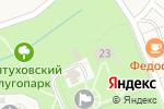 Схема проезда до компании Сбербанк, ПАО в Федосеевке