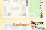 Схема проезда до компании Burger-Bar в Донецке