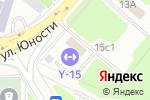 Схема проезда до компании Ваш Газон в Москве